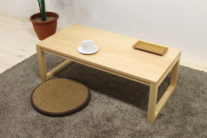 メープル材のセンターテーブル