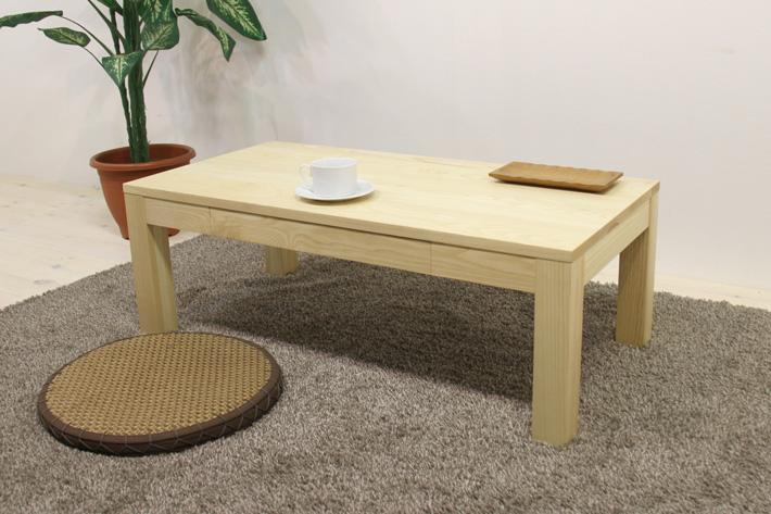 ホワイトアッシュのローテーブル