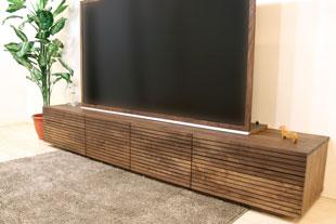 風雅テレビボードタイプ2幅2400mm ウォールナット