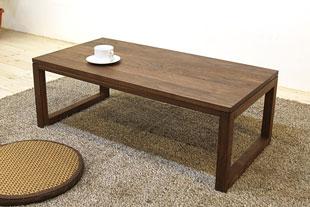 凛センターテーブル:四角脚