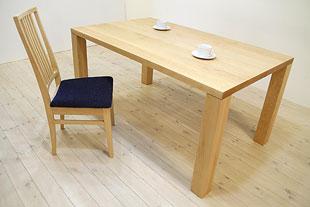 凛ダイニングテーブル幅1650mm