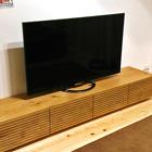 W2000 TVボード(ホワイトオーク)