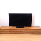 W2300 TVボード(ホワイトオーク)