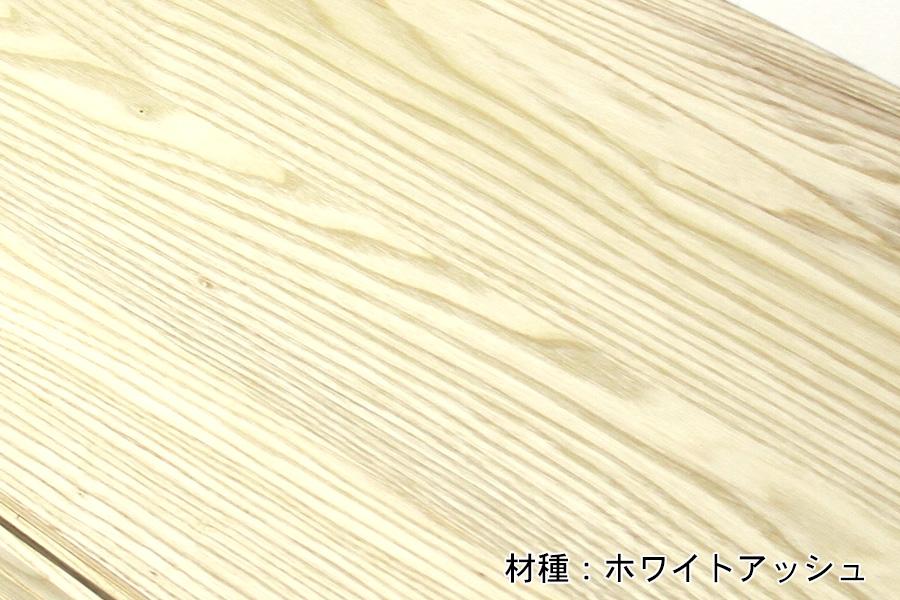 天然木・無垢材をふんだんに使用した流れ杢の美しい風雅ダイニングテーブル ホワイトアッシュ