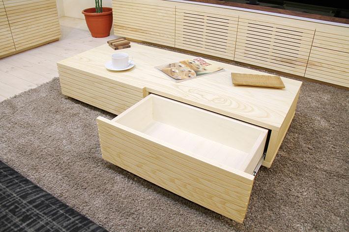 風雅 センターテーブル・ローテーブル・リビングテーブル ホワイトアッシュ#02