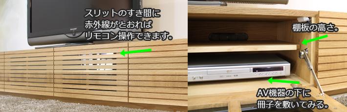 風雅TVボード リモコン操作の注意