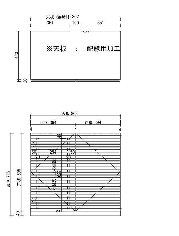 風雅キャビネット サイズ図面1