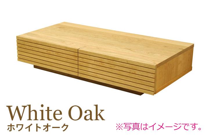 風雅センターテーブル ホワイトオーク