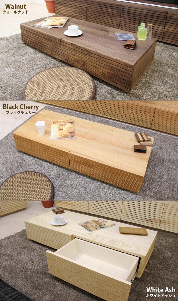 天然木・無垢の家具 風雅/FUUGA テレビボードシリーズ材種別イメージ