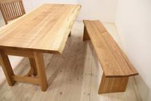 クルミ/KURUMI ダイニングテーブル W1500 #08