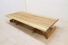 クルミ/KURUMI ダイニングテーブル W1500 #09