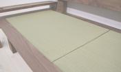 クルミ/KURUMI タタミソファ 180 (ウォールナット)
