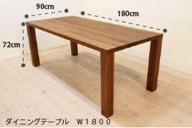 凛テーブル