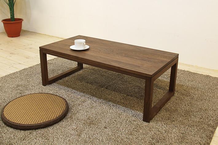 凛センターテーブル ウォールナット 四角脚タイプ