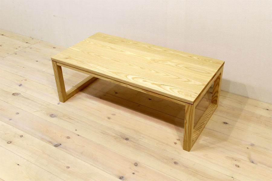 凛 センターテーブル ホワイトアッシュ1