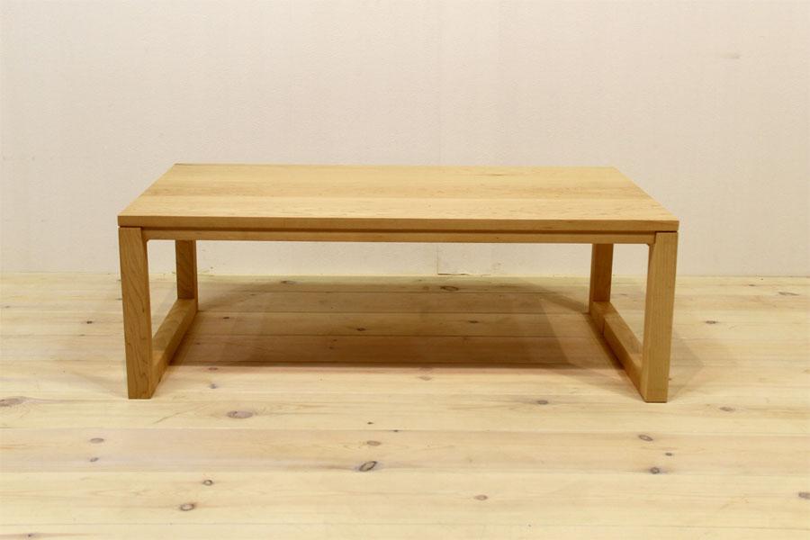 凛 センターテーブル メープル2