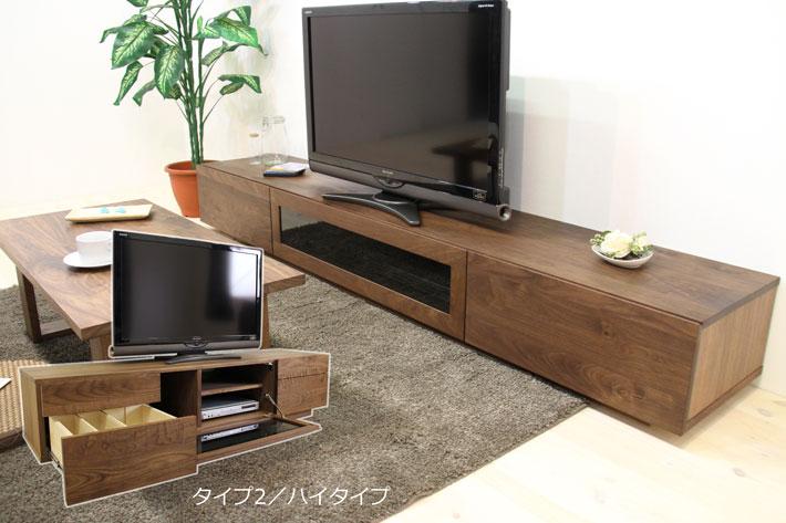 凛テレビボードシリーズ イメージ