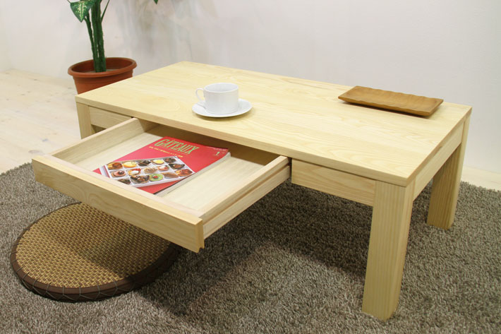 天然木、無垢のシンプルな引き出し付きローテーブル 凛