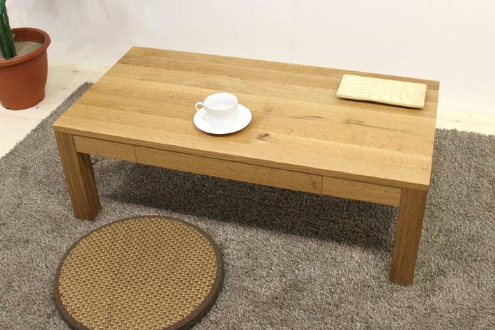 凛センターテーブル ホワイトオーク 幅1000