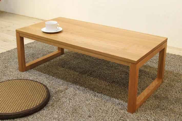 天然木、無垢のシンプルなローテーブル 凛(四角脚タイプ)