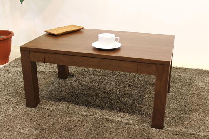 凛センターテーブル ウォールナット 幅800