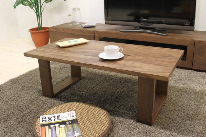 彩美ローテーブル・センターテーブル・リビングテーブル ウォールナット 幅1000mm
