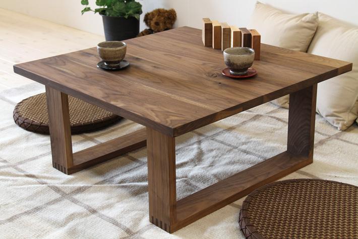 彩美ローテーブル・センターテーブル・リビングテーブル ウォールナット 幅750mm