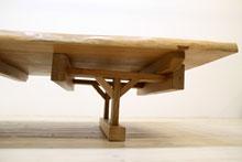 クルミ/KURUMI ダイニングテーブル セット#08