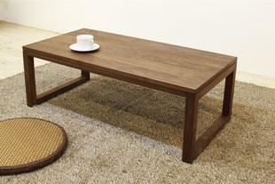 凛センターテーブル(四角脚)ウォールナット