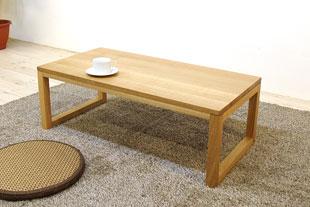 凛センターテーブル(四角脚)ホワイトオーク