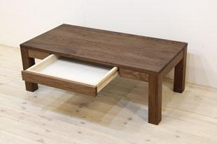 凛センターテーブル(引き出し)幅1000mm ウォールナット