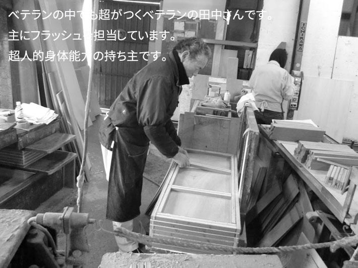職人たちが作る無垢家具2