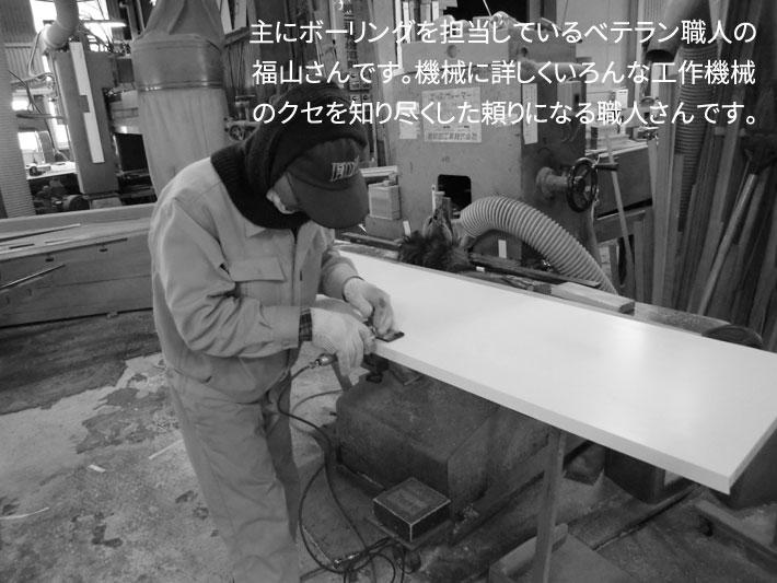 職人たちが作る無垢家具4