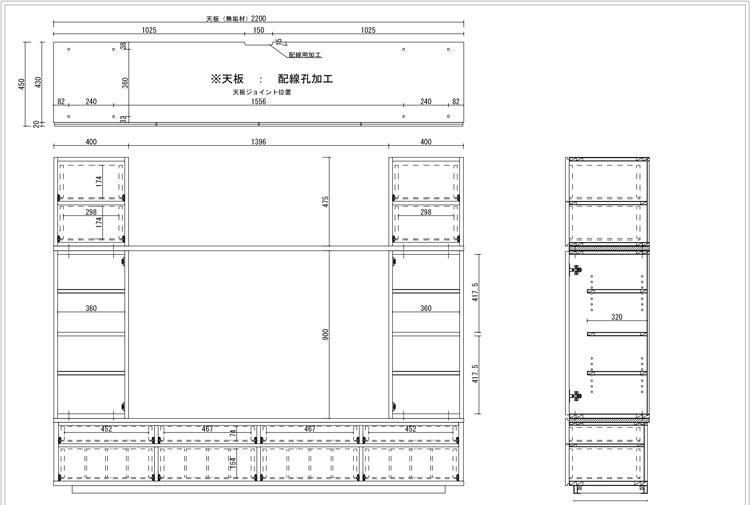 オーダー大型TVボード図面2