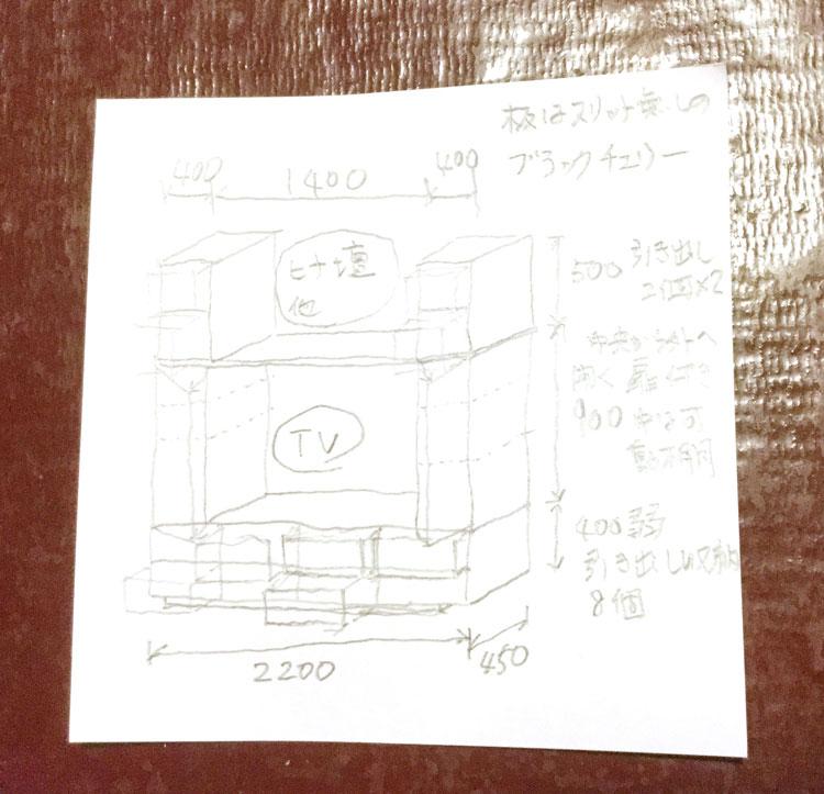 大型TVボードオーダー製作