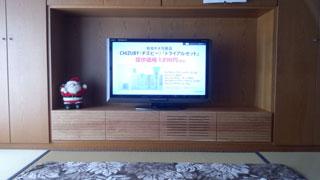 天然木テレビ台W2000ブラックチェリー風雅1