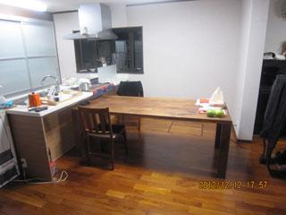 天然木ダイニングテーブルW1800ウォールナット彩美