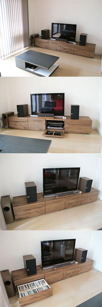 天然木のテレビ台-W2400-ウォールナット-風雅タイプ2