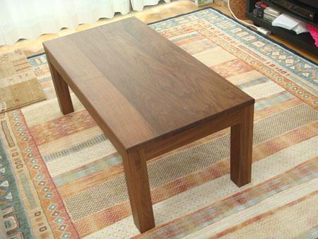凛センターテーブル ウォールナット1