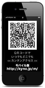 ■ QRコード