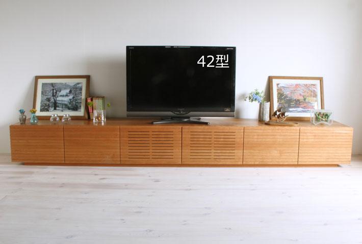 天然木・無垢の大型テレビボード風雅3000mmブラックチェリーイメージ1