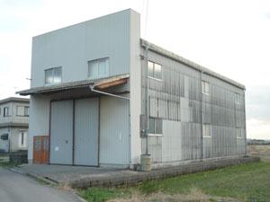 倉庫兼展示場